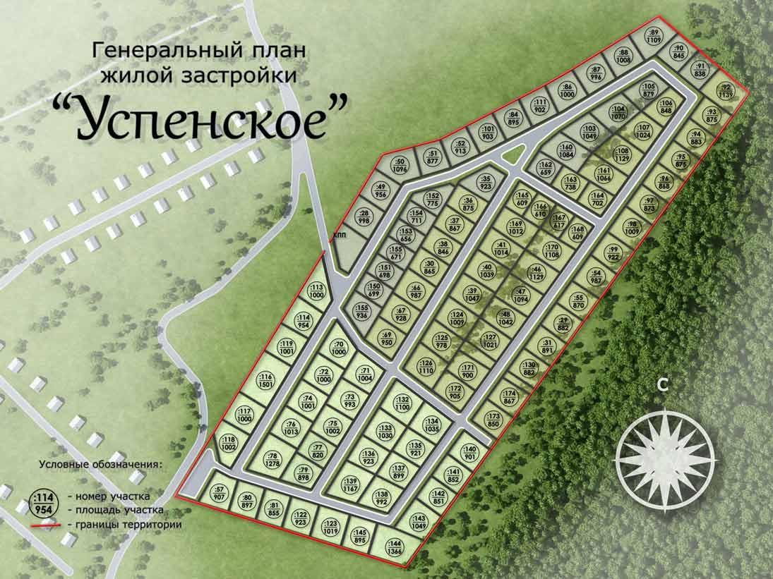 Поселок Успенское